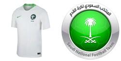 replicas camisetas baratas Arabia Saudita